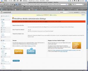 mobileAdmin01