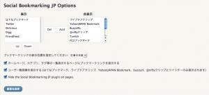 social bookmarking jp