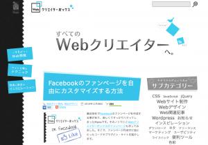 画像_Webクリエイターボックス