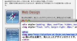 画像_ファンページ画像URL